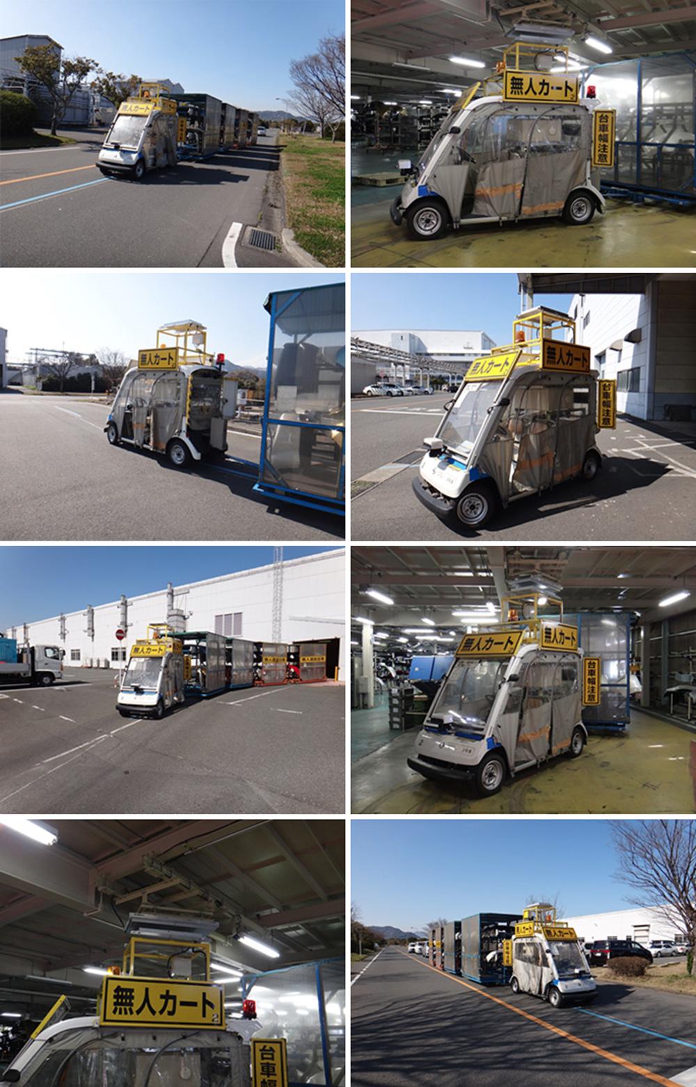 屋外搬送用無人搬送車に当社の非接触自動充電器が搭載されました